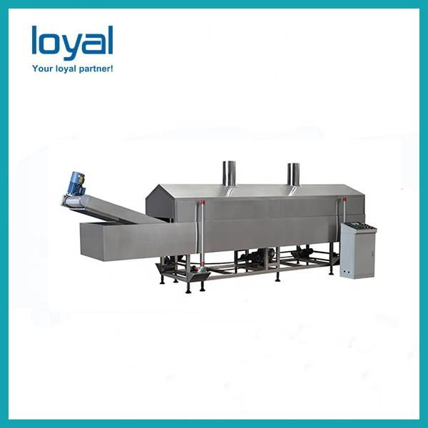 Automatic frying sala extruded bugle chips machine #2 image